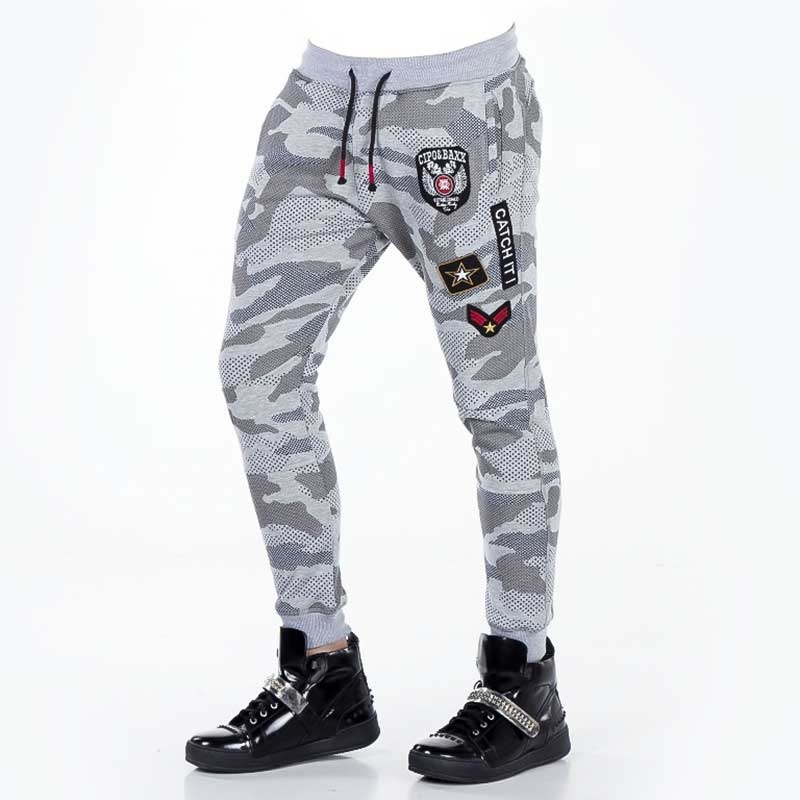 CIPO and BAXX SWEATHOSE modern NETZ CAMOUFLAGE PAYTON Sportlich CR108 Casual Wear grey